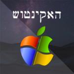 Mac4PC