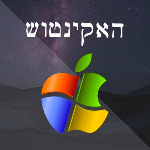 logo-mac4pc-co-il